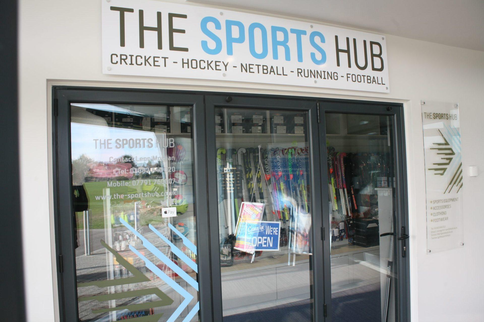 The sports hub shop